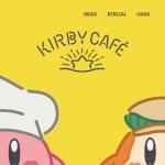 【カービィカフェ】カービィカフェ東京の在庫状況!再入荷日と完売したグッズをまとめました!