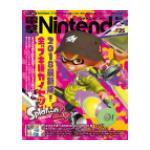 【雑誌】新コピー能力やフレンズヘルパーの情報を中心に掲載!電撃Nintendo 2018年 04月号!