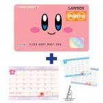 【カード】星のカービィ×Pontaカード (卓上カレンダー付き) が 登場!全国のローソンで使えるぞ!