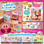 【フィギュア】かわいい家具がたくさん!星のカービィ しあわせカービィルームが予約開始!
