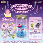 【フィギュア】星のカービィ テラリウムコレクション☆夢の泉の物語☆が予約開始!