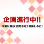 【一番くじ】今度のテーマは和風!星のカービィ ふわふ和コレクション~ぽよぽよ日和~が登場!