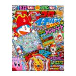 【漫画】カービィのステッカーが付録!コロコロイチバン!2018年 05月号!