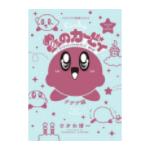 【漫画】12年ぶりのひかわカービィ新刊!星のカービィ デデデでプププなものがたり デデデ編!