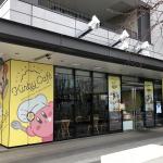 【カービィカフェ】カービィカフェ2018に行ってきました!