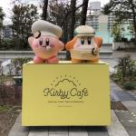 【カービィカフェ】カービィカフェ2018第2弾のレポートが各メディアで公開!