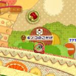 【毛糸プラス】キノコのこかげのたからものの入手方法